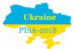 PISA-2018 в Україні